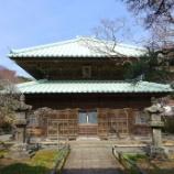 『いつか行きたい日本の名所 英勝寺』の画像