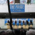 2012年 第39回藤沢市民まつり その16(福島県いわき市友情フラガールinはぜの木広場ステージ)