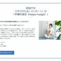 子育てファミリー大注目!釧路スズキ販売×MaMaスマイル釧路の定期イベントがスタートしています!