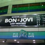 『Bon Jovi(ボンジョビ)@東京ドーム ライプレポート2008』の画像