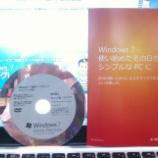 『Windows7』の画像
