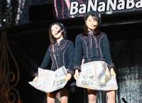 チーム8 新福島県代表「伊藤きらら」、新高知県代表「立仙愛理」お披露目!写真などまとめ!