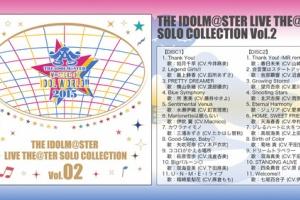 【グリマス】西武プリンスドーム会場限定CDの内容が公開!