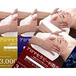 回数券印刷大きめ 09