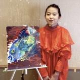 『【元乃木坂46】伊藤万理華、最新のアート作品がこちら・・・』の画像