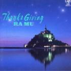 『ラ・ムー 「THANKS GIVING」』の画像