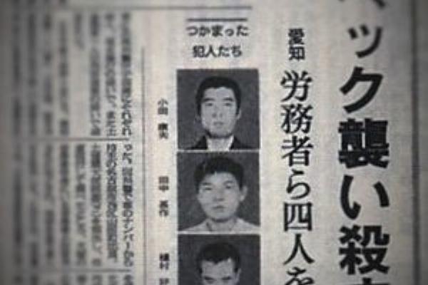 殺人 事件 アベック 被害 者 名古屋 名古屋アベック殺人事件 Part.4