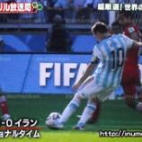 『W杯グループリーグ「ベストイレブン」発表(イタリア紙)』の画像