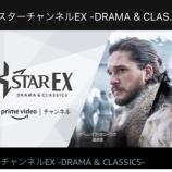 『Game of Thrones Final Season』の画像