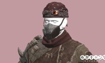 レイダーの開拓者の衣装