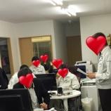 『ニッタくんお仕事日記vol.13~月に一度!安全・配達・納品会議~』の画像