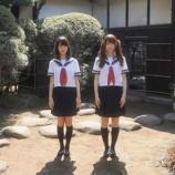 『【乃木坂46】『からあげ姉妹』の音楽性について』の画像