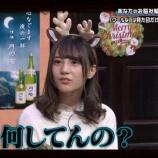 『小坂菜緒のツッコミ一覧がこちら!』の画像