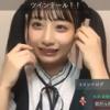 チーム8 鈴木優香ちゃん「ずっーと家にいるから、めっちゃ太った!! 私 太ると胸と尻が大きくなっちゃう。」