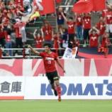 『ツエーゲン金沢 FW垣田裕暉が先制ゴールを守り抜いて4試合ぶり白星!! 勝ち点3で15位浮上!!』の画像