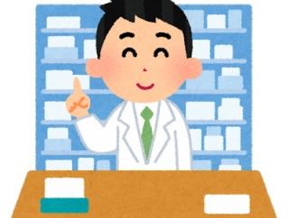 病院「処方箋です」ワイ「薬くれや」病院「みなさんあちらの方に行ってるみたいですよ」