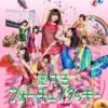 AKB48の恋するフォーチュンクッキーの元ネタ曲探しが楽しすぎる