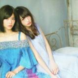 """『【欅坂46】『Wワタナベ』という性格は違えど""""美""""で共通している2人・・・』の画像"""