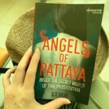 『タイのセックスビジネスと日本「Angels of Pattaya」』の画像