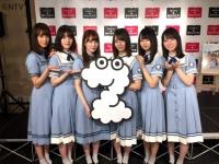 【日向坂46】ZIP! 日テレ出演決定!!!!!!!おひさまはリアタイで見ような・・・
