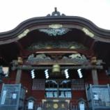 『いつか行きたい日本の名所 武蔵御嶽神社』の画像