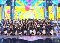 【Mステ】AKB48「フライングゲット」「会いたかった」キャプチャなどまとめ!【ウルトラ SUPER LIVE2019】