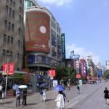 『【上海2泊3日の旅201807】2日め:ホテル(上海七重賓館・シャンハイセブンスヘブンホテル)』の画像