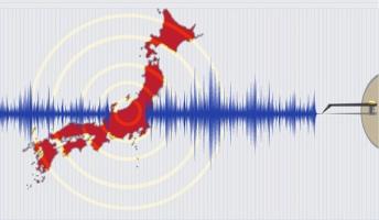 気象庁「今後一週間程度は震度6弱程度の地震に注意を」