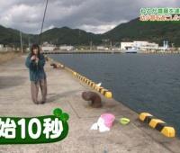 【欅坂46】開始10秒で釣れた!?流石島、魚入れ食いだな!【欅って、書けない?】
