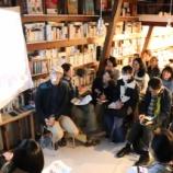『太台本屋 tai-tai books イベント予定はこちら』の画像