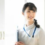 『【悲報】看護師さん、現金トラップにかかり人生破滅・・・』の画像