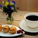 『情報交換しよう!おすすめのコーヒーチェーン店』の画像