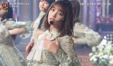 【乃木坂46】与田祐希のFNSでのポーズがえっろ!