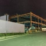 『市野イオン近くのコンコルドは閉店かと思いきや「スーパーコンコルド浜松市野店」として復活するみたい - 東区天王町』の画像