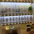 【画像】自販機の前いるけどどれ買うか悩んでる…