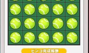 染色5箇所のテニスウェア!スポーツゴーグル…入部テストの行方