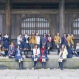 『【乃木坂46】この雰囲気最高すぎる!19th集合アーティスト写真が公開!!!』の画像