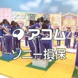 『【乃木坂46】次週乃木中のこの光景、実は5年前にも・・・!!!!!!』の画像
