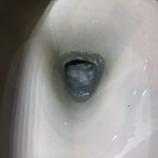 『京都府相楽郡精華町 トイレ水漏れ修理 -便器修理・TOTO-』の画像