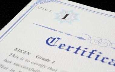 『私が実践した英検1級二次面接試験の勉強法とおすすめの問題集 !』の画像