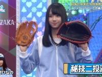 【日向坂46】ひなの「野球楽しいなの」←wwwwwwwwwwwwww