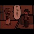 前編【かくれんぼ:ゾッとマンガ38】