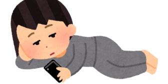 専業嫁が四六時中の育児にストレスが溜まってるから息抜きしたいって言うんだけど、毎晩スマホゲームしてるのに何言ってんだろう