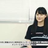 """『[動画]2020.11.11 =LOVE(イコールラブ)/Making of 青春""""サブリミナル""""【ダイジェスト映像】【イコラブ】』の画像"""