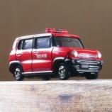『トミカ No.106 スズキ ハスラー 消防指令車』の画像