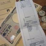 日本って貧困世帯に厳しすぎないか????