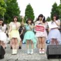 2017年横浜開港記念みなと祭ヨコハマカワイイパーク その35(i*chip_memory)