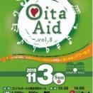Oita Aid vol.8出演決定!!