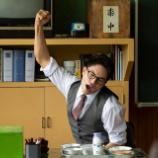 『『おいしい給食』の劇場版第2弾映画化決定~』の画像