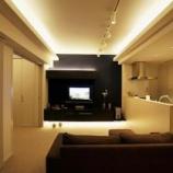『リビングの照明プランを事例を眺めて考えてみよう。 【インテリアまとめ・インテリアブログ マンション 】』の画像